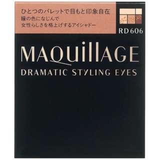 MAQuillAGE(マキアージュ) ドラマティックスタイリングアイズ RD606(ラズベリーモカ)[アイブロウ]