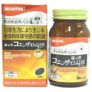 【機能性表示食品】健康きらり 健康きらり還元型コエンザイムQ10(30錠)