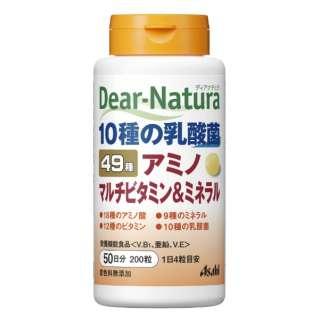 Dear-Natura(ディアナチュラ) ベスト49 アミノマルチビタミン&ミネラル 50日 〔栄養補助食品〕