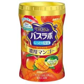 HERS(バスラボ)ボトル 濃厚マンゴーの香り(640g) [入浴剤]
