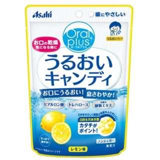 オーラルプラス うるおいキャンディレモン味 57g
