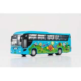 ダイヤペット DK-4114 アンパンマン貸切バス