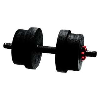 ダンベル【重量可変式】メガダンベルセット(10kg/ブラック×シルバー)3B-3495