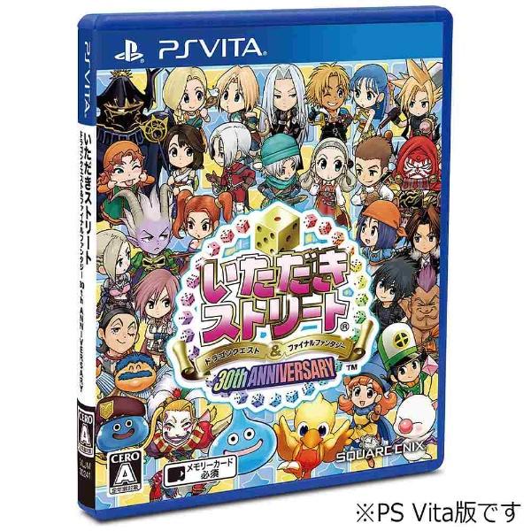 いただきストリート ドラゴンクエスト&ファイナルファンタジー 30th ANNIVERSARY [PS Vita]