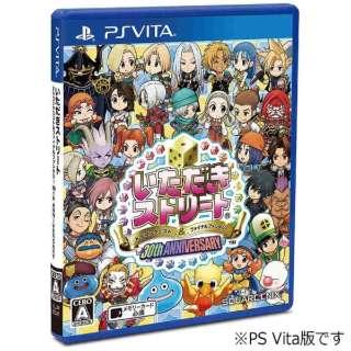 いただきストリート ドラゴンクエスト&ファイナルファンタジー 30th ANNIVERSARY【PS Vitaゲームソフト】