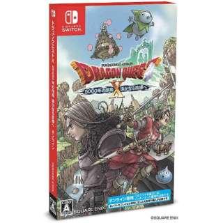 ドラゴンクエストX 5000年の旅路 遥かなる故郷へ オンライン【Switchゲームソフト】