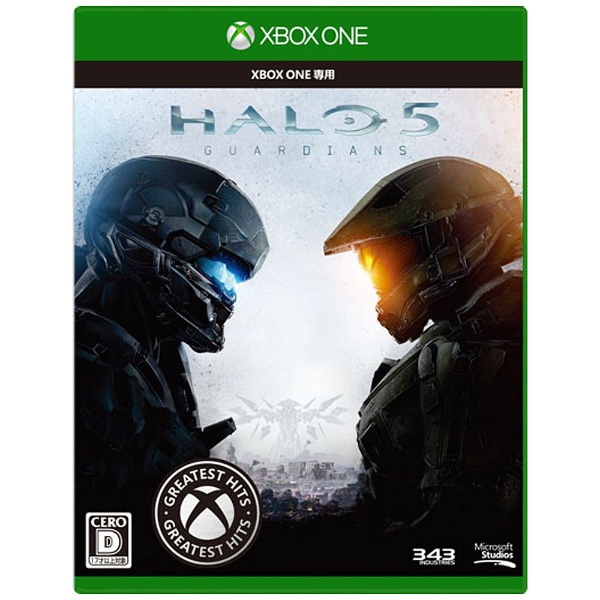 Halo 5: Guardians [Greatest Hits]