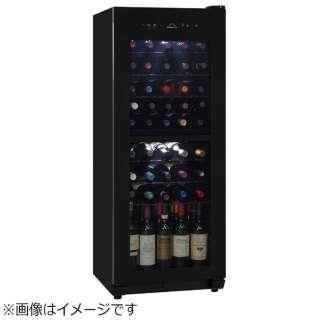 《基本設置料金セット》 FJN-160G ワインセラー DUAL ブラック [54本 /右開き]