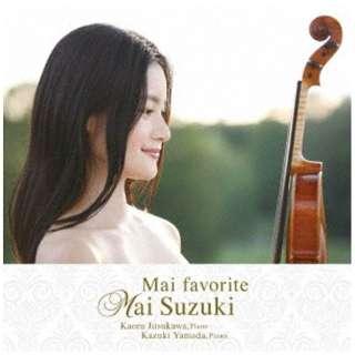 鈴木舞(vn)/Mai favorite 【CD】
