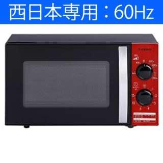 WDR-1760B 電子レンジ ブラック [17L /60Hz(西日本専用)]