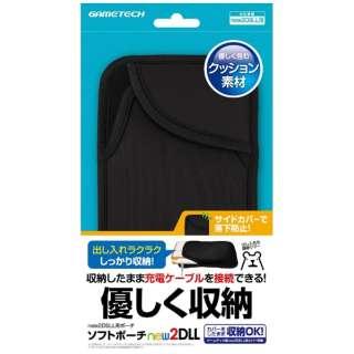 ソフトポーチnew2DLL ブラック N2F1989[New2DS LL]