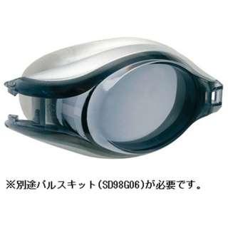 【Speedo】パルスレンズ 度付レンズ/左右兼用 SD98G07(ブラック/-8.0)