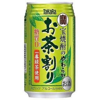 焼酎のまろやかお茶割り (335ml/24本)【缶チューハイ】