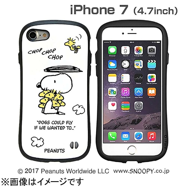 iface iphone 7 case