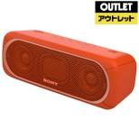 【アウトレット品】 ブルートゥース スピーカー SRS-XB30 RC JE9 [Bluetooth対応 /防水] 【生産完了品】