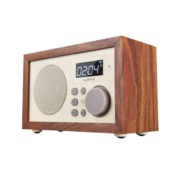 LP-SPBT04WN ブルートゥース スピーカー Classica BOLERO(クラシカ ボレロ) ウォールナットウッド調 [Bluetooth対応]