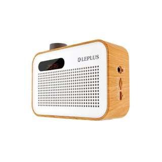 LP-SPBT03MP ブルートゥース スピーカー Classica TANGO(クラシカ タンゴ) メイプルウッド調 [Bluetooth対応]