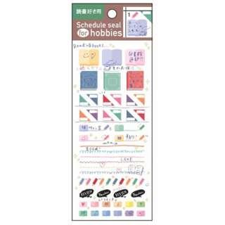 スケジュールシール読書 W01-TSH-0006
