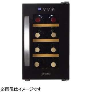 CE-8W ワインセラー [8本 /右開き] 《基本設置料金セット》