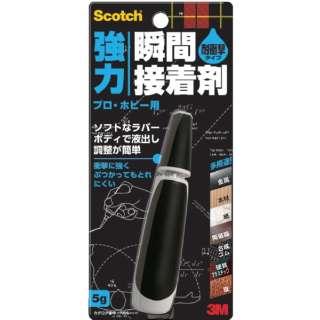 スコッチ 強力瞬間接着剤 耐衝撃 プロ・ホビー用 5g
