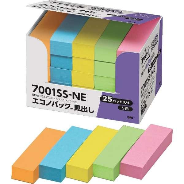 ポスト・イット 強粘着 50X15mm 90枚X25パッド 5色混色