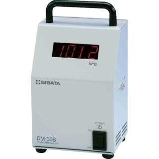 SIBATA デジタルマノメーター DM-30S型 071060-30