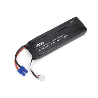 【HUBSAN X4 AIR PRO対応】Li-Poバッテリー GH564(7.4V 2700mAh)