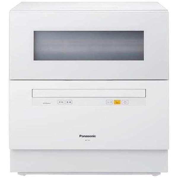 NP-TH1 食器洗い乾燥機 ホワイト [5人用]