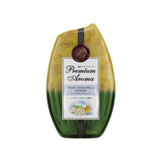 お部屋の消臭力 Premium Aroma フレッシュカモミール&ジャスミン 400ml 〔消臭剤・芳香剤〕