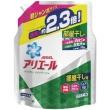 P&G指定商品 2個同時購入で100円引き