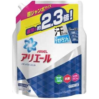 ARIEL(アリエール)イオンパワージェル サイエンスプラス つめかえ用 超ジャンボサイズ (1620g) 〔衣類用洗剤〕
