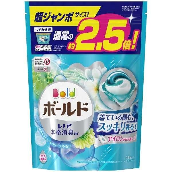 Bold(ボールド)ジェルボール3D 爽やかプレミアムクリーンの香り つめかえ用 超ジャンボサイズ (44個) 〔衣類用洗剤〕