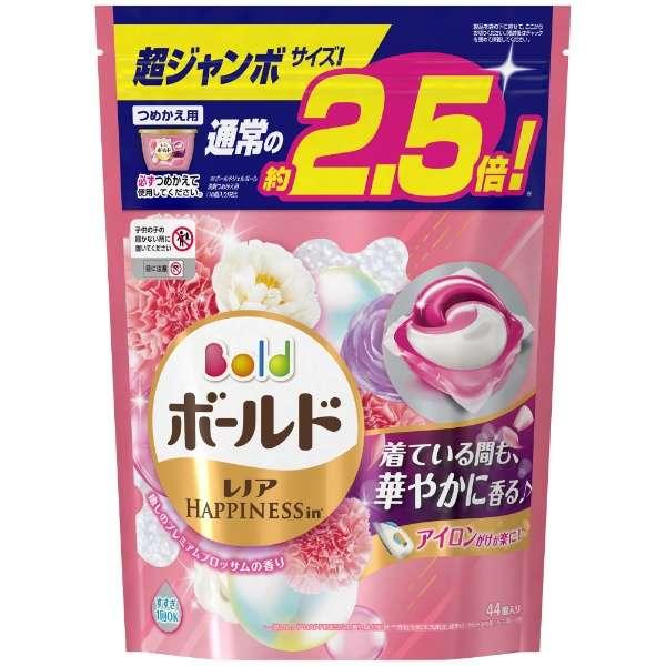 Bold(ボールド)ジェルボール3D 癒しのプレミアムブロッサムの香り つめかえ用 超ジャンボサイズ (44個) 〔衣類用洗剤〕