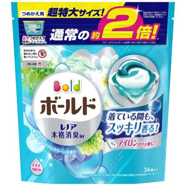 Bold(ボールド)ジェルボール3D 爽やかプレミアムクリーンの香り つめかえ用 超特大サイズ (34個) 〔衣類用洗剤〕