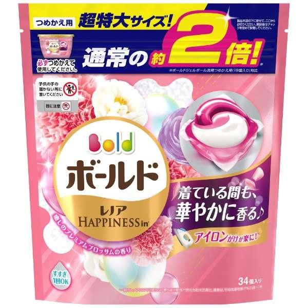 Bold(ボールド)ジェルボール3D 癒しのプレミアムブロッサムの香り つめかえ用 超特大サイズ (34個) 〔衣類用洗剤〕