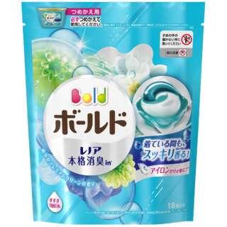 Bold(ボールド)ジェルボール3D 爽やかプレミアムクリーンの香り つめかえ用 (18個) 〔衣類用洗剤〕