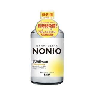 NONIO(ノニオ) マウスウォッシュ ノンアルコール ライトハーブミント 600ml  〔マウスウォッシュ〕