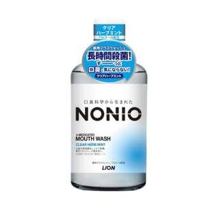 NONIO(ノニオ) マウスウォッシュ クリアハーブミント 600ml  〔マウスウォッシュ〕