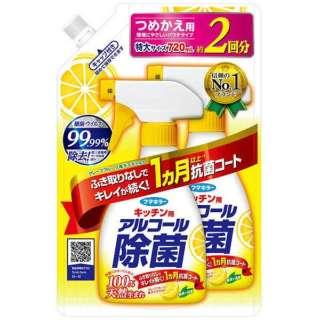 キッチン用アルコール除菌スプレー替 720ml 〔キッチン用洗剤〕