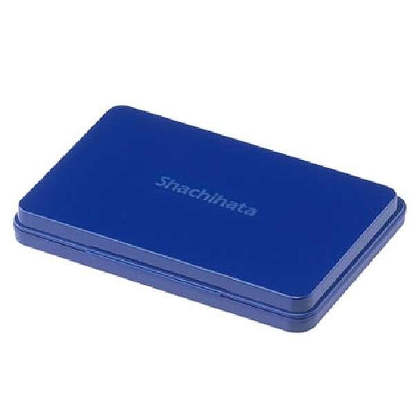 [スタンプ台] シャチハタ スタンプ台 (大形/藍)HGN-3-B