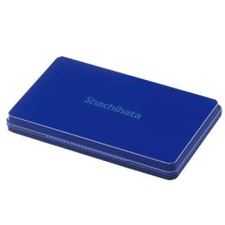 [スタンプ台] シャチハタ スタンプ台(特大形/藍)HGN-4-B