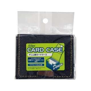 デニム製カードケース ネイビー