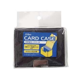合皮製カードケース ブラック