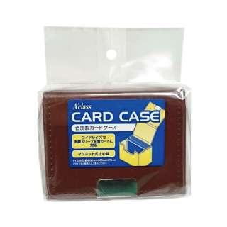 合皮製カードケース ブラウン
