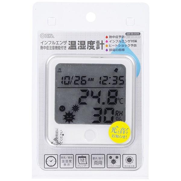 オーム電機 温湿度計 インフルエンザ熱中症計 ホワイト インフルエンザ TEM-300-W 08-0025 OHM