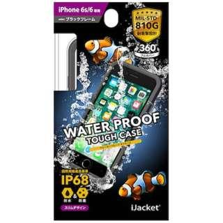 iPhone 6s/6用 ウォータープルーフタフケース ブラック PG-I6SWP01BK
