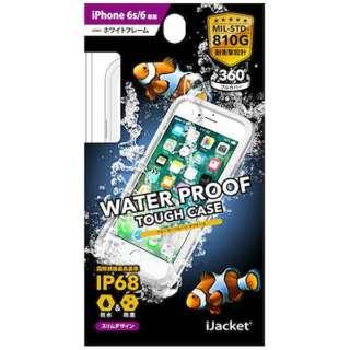 iPhone 6s/6用 ウォータープルーフタフケース ホワイト PG-I6SWP02WH