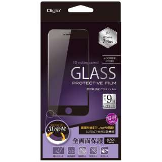 iPhone 7 Plus用 フレーム付全画面保護ガラスフィルム ブラック SMF-IP163GRBK