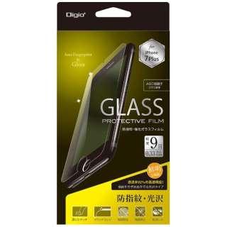 iPhone 7 Plus用 ガラスフィルム 防指紋 光沢 SMF-IP163GFLS