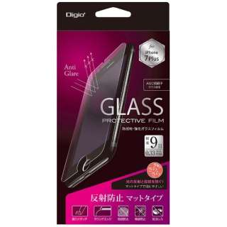 iPhone 7 Plus用 ガラスフィルム 防指紋 反射防止 SMF-IP163GFLG